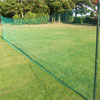 Harrod UK Cricket Throw Down Net System
