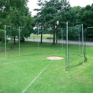 Harrod UK Discus Cage