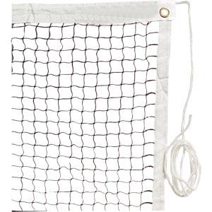 Ziland Club Badminton Net