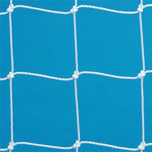 Harrod UK 3G Integral Weighted Football Portagoal Nets 16ft x 6ft