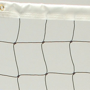 Harrod UK Practice Volleyball Net