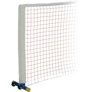 Harrod UK Mini Tennis Net